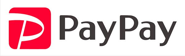 PayPay支払い可能です。